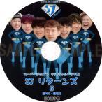 【韓流DVD】SUPER JUNIOR 「SJ リターンズ」#5 (EP41-EP50) 日本語字幕★スーパージュニア リアルカムバック記