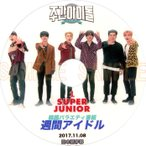 �ڴ�ήDVD��SUPER JUNIOR �ֽ��֥����ɥ� #1 ��(2017.11.08)���ܸ�����SUPERJUNIOR �����ѡ�����˥� SJ