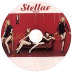 【韓流DVD】STELLAR ステラ★STELLAR VIBRATO ★PV & TV COLLECTION★K-POP MUSIC
