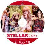 【韓流DVD】STELLAR ステラ★STELLAR : CRY ★PV & TV COLLECTION★K-POP MUSIC