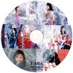 【韓流DVD】T-ARA ティアラ TARA★TIAMO★PV & TV COLLECTION★K-POP MUSIC