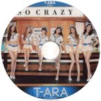 【韓流DVD】T-ARA ティアラ TARA★ SO CRAZY★PV & TV COLLECTION★K-POP MUSIC