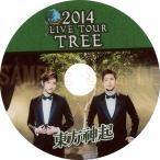 【韓流DVD】TVXQ 東方神起「 2014 LIVE TOUR TREE 」CONCERT ★TOHOSHINKI ユンホ / チャンミン