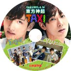 【韓流DVD】TVXQ 東方神起「TAXI」 2011.04.14 (日本語字幕)★TOHOSHINKI ユンホ / チャンミン