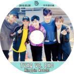 【韓流DVD】 TVXQ VS EXO KINGPIN MATCH (2018.03.26)日本語字幕 ★ TVXQ トンバンシンギ Tohoshinki EXO エクソ