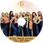 【韓流DVD】TWICE [  2020 カナルビ COLLECTION ] ★ トゥワイス