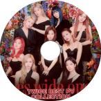 【韓流DVD】TWICE [ 2020 BEST PV COLLECTION ]2nd ★トゥワイス