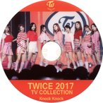 【韓流DVD】TWICE トゥワイス2017 TV LIVE COLLECTION ★Knock Knock