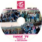 【韓流DVD】TWICE / トゥワイス「TWICE TV in switzerland SEASON5 #2 」EP7-EP12 (日本語字幕) ★TWICE DVD