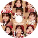 【韓流DVD】TWICE BEST PV COLLECTION ★トゥワイス