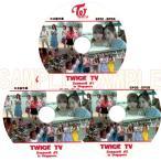 �ڴ�ήDVD��TWICE / �ȥ��磻����TWICE TV in Singapore SEASON6 #1~ #3 �״� SET (EP01-EP12) (���ܸ����) ��TWICE DVD