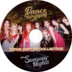 �ڴ�ήDVD��TWICE BEST PV COLLECTION ��Dance The Night Away �ȥ��磻��