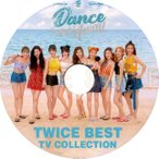 【韓流DVD】TWICE [ 2018 BEST TV COLLECTION ] Dance The Night Away★トゥワイス