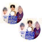 【韓流DVD】Wanna One カンダニエル HighlightヨンジュンヒョンNCT [ 布団の外は危険だ EP7-EP8 ] 2枚SET ( 日本語字幕)★