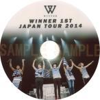 【韓流DVD】WINNER 【 2014 WINNER 1ST JAPAN TOUR  】  ★ ウィナー
