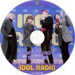 【韓流DVD】 WINNER 「 IDOL RADIO 」2018.12.26 (日本語字幕)★ウィナー