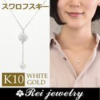 K10 ネックレス スワロフスキー ホワイトゴールド パヴェ ボール ミラー 日本製 大人可愛い プレゼント