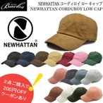 キャップ 帽子 NEWHATTAN ニューハッタン コーデュロイ ロー キャップ
