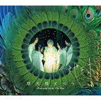 新品CD 002■摩天楼オペラ/地球/初回限定盤/DVD付/KICS93334