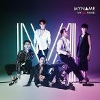 新品CD 003■MYNAME/MYBESTNAME!/YRCS95044