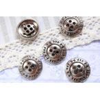 〈ドイツ製ボタン〉輸入ファッションメタルボタンアンティークデザイン(18mm・1個入)