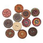 木のボタン【ウッドボタン】(エスニックプリント)アジアン雑貨のパーツにも♪20mm/ミックスアソート5個入