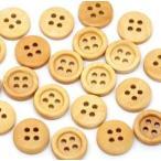 【木製ボタン】20個木のボタン(ナチュラル)ウッドボタンセット手芸/15mmサイズ20個