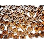 木のボタン【木製ボタン】(ブラウン)ウッドボタンセット手芸/15mmサイズ20個パック