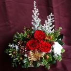 クリスマス ギフト 花 誕生日 プレゼント 贈り物 お祝い 生花 シルバーツリーのナチュラルアレンジメント