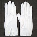 白手袋 コットン モーニングコート用 小さめサイズ C43M