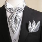 メンズストール ポケットチーフ スカーフリング 3点セット グレー CD405-SD4005-RG-GRAY