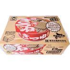 北海道限定 マルちゃん 赤いきつね うどん 「北の赤いきつね」(カップ麺) 12食入 1箱