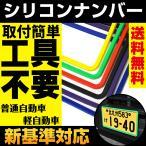 レッド/ブルー/グリーン/オレンジ/イエロー/パープル/ブラック