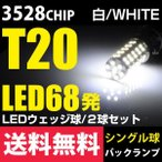 LED,S25,T16,T10,T20,H8,H11,H16,HB4