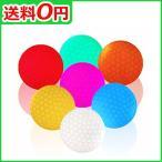 Felimoa ライトアップゴルフボール 光るゴルフボール 夜間プレイやコンペの景品に 7色セット