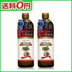 COCOLAB MCTオイル 中鎖脂肪酸油 純度100% ピュアオイル 【450g×2本セット】