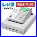 レジスター カシオ 本体 TE-400-WE/ホワイト PC設定ツールを利用して簡単メニュー設定 10部門 SDカード対応 軽減税率対策補助金対象レジ