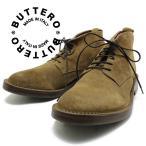 BUTTERO/ブッテロ 日本正規品 スエードデザートブーツB6335 キャメル イタリア製/スエード外羽/ショートブーツ/メンズ/男性用/本革/