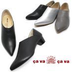 cavacava/サバサバ 3720189レザーステップインパンプスブラック/グレイ/シルバーサヴァサヴァ/スリッポン