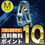 コラントッテ マグチタン NEO レジェンド【Mサイズ】ポイント10倍/送料無料/正規品