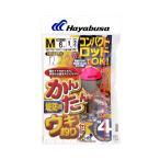 ハヤブサ(Hayabusa) コンパクトロッド 簡単ウキ釣りセット(堤防用) M HA176