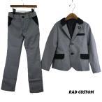 RAD CUSTOM (ラッドカスタム)千鳥チェック配色ジャケット&パンツ (120-150) スーツ  卒業式