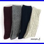 Yahoo!リラックスSTAMPLE(スタンプル) ケーブルリブ ハイソックス (16-24cm)   靴下