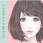 ����� ����̵��  ��J-POP ���㥺 BEST20���������� RAIN ��ȴ���̤� �ߤ�ʤ��ߤ�ʱ�ͺ ����ե륨��
