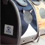TOUCHDOG ペットキャリーバッグ 2way(ショルダー・手提げ) 犬猫 旅行 通院 避難 (クロねこ M)