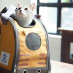 TOUCHDOG ペットキャリーバッグ 2way(ショルダー・手提げ) 犬猫 旅行 通院 避難 (トラねこ L)