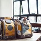 TOUCHDOG ペットキャリーバッグ 2way(ショルダー・手提げ) 犬猫 旅行 通院 避難 (トラねこ M)