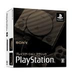 プレイステーション クラシック Playstation Classic SCPH-1000RJ キャンセル不可