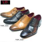 VAN SHOES MEN'Sの最高級 本革ビジネスシューズ選べる2type  紳士靴