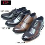 VAN SHOES MEN'Sの最高級 本革ビジネスシューズ選べる3type  紳士靴 VAN1301/VAN1302/VAN1304